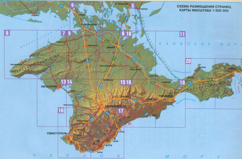 Карты Крыма » Русский Крым