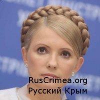 """Тимошенко снова нагнетает обстановку, используя """"теорию заговоров""""."""