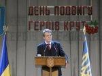 Ющенко предлагает перенести День Защитника Отечества с 23 февраля на 29 января
