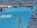 """Эпопея с захватом пиратами украинского судна """"Фаина"""" завершилась"""