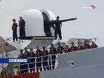 ВМС США не смогли снять с мели ракетный крейсер Port Royal