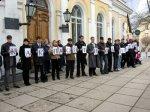 В Симферополе митинговали против передачи исторического дома Дворянского собрания под пост присутствия США