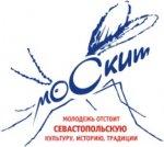 Молодежь начинает акцию «Отстоим Севастополь»
