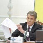 """Ющенко: """"Юлия Владимировна, без ваших взяток партнеры к вам жопой повернутся!"""""""