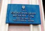 В Евпатории состоялся суд над подозреваемыми в причастности к взрыву жилого дома