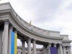 Украина вышлет двух румынских дипломатов