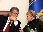 """""""Обещаем больше не ссориться""""  -  Ющенко и Тимошенко посулили МВФ невозможное"""