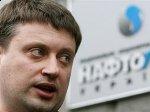"""""""Нафтогаз Украины"""" полностью расплатился с """"Газпромом"""""""