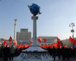 FT: Обстановка в Украине все сложнее. Возможны беспорядки