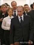 Тимошенко и Путин встретятся в Москве в конце марта