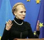 Киев пригрозил отменить визит Тимошенко в Москву