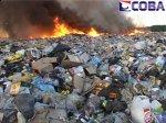 На свалках Крыма скопилось 22 млн тонн отходов