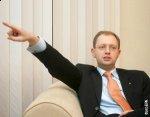 Яценюк не проводит параллелей между Южной Осетией и Крымом