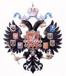 В 90-летие исхода Романовых из России на Ялтинской набережной установят памятник