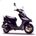 Ялта вводит обязательную регистрацию скутеров с мотором до 50 см3