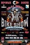 10 июля байк-шоу в Севастополе (программа XIII Международного Байк-Шоу)