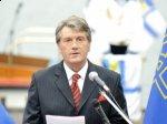 """Москва назвала """"полным безумием"""" заявление Ющенко о российских проектах в Крыму"""