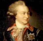 Князь Потемкин-Таврический Григорий Александрович