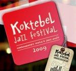 C 10 по 13 сентября в Крыму пройдет «Koktebel Jazz Festival»
