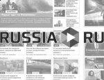 В России появился принципиально новый интернет-телеканал