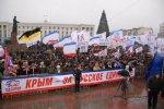 В Симферополе прошел Сход русского народа Крыма