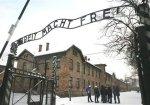 Украдена надпись над воротами нацистского лагеря смерти Аушвиц