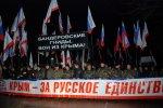 """""""Русское единство"""" встречает Тягнибока (ФОТО- и ВИДЕО- репортаж)"""