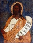 Святой пророк Малахия - день памяти 16.01 н.ст. (03.01 ст.ст.)