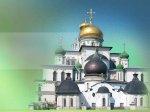 О церковных праздниках,  юбилейных и памятных датах, постах