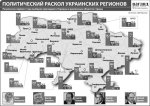 Ющенко отказался уходить из большой политики, потому что «не имеет на это морального права»