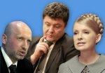 Паспортные махинации Тимошенко-Турчинова-Порошенко