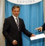 """Заговор против """"Украины"""""""