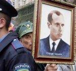 Бандеру могут лишить присвоенного ему звания Героя Украины