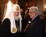 Состоялась встреча Предстоятеля Русской Православной Церкви с Главой Палестинской национальной администрации Махмудом Аббасом