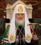 1-2 февраля в Москве пройдут торжества, посвященные первой годовщине интронизации Святейшего Патриарха Кирилла
