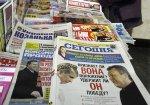 Мировая пресса о выборах в Украине: Человек с Востока снова вернулся