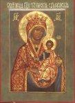 Преподобный Ефрем Сирин.СУМОРИНСКАЯ-ТОТЕМСКАЯ    ИКОНА БОЖИЕЙ МАТЕРИ