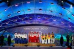 Россия выиграла золото эстафеты