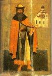 Святой благоверный князь Всеволод