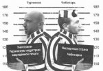 Уголовник Турчинов собрался возрождать миграционную службу