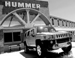 Hummer едет на свалку