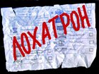 Мошенники повадились массово отправлять украинцев отдыхать на Канары