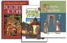 Ученый предложил переписать учебники истории Украины