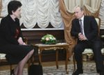 Россия готова к диалогу с политическими силами в Грузии