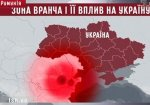 Румынские ученые предрекают Украине мощное землетрясение