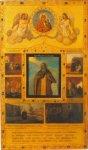 Преподобный Иоанн Кассиан Римлянин (13 МАРТА)