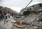 В Чили – очередное землетрясение!