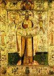 Святитель Евфимий, архиепископ Новгородский