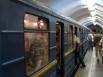 Украинское правительство разработает комплекс антитеррористических мер
