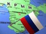Украина потеряет Крым